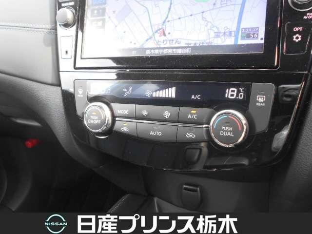 20Xi レザーエディション Vセレクション 2列車 4WD 当社試乗車 メモリーナビ・アラウンドビューモニター・ドライブレコーダー前後・ETC2.0・スマートルームミラー・シートヒーター・アイドリングストップ・LEDライト・18インチアルミ(13枚目)