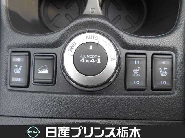 20Xi レザーエディション Vセレクション 2列車 4WD 当社試乗車 メモリーナビ・アラウンドビューモニター・ドライブレコーダー前後・ETC2.0・スマートルームミラー・シートヒーター・アイドリングストップ・LEDライト・18インチアルミ(14枚目)
