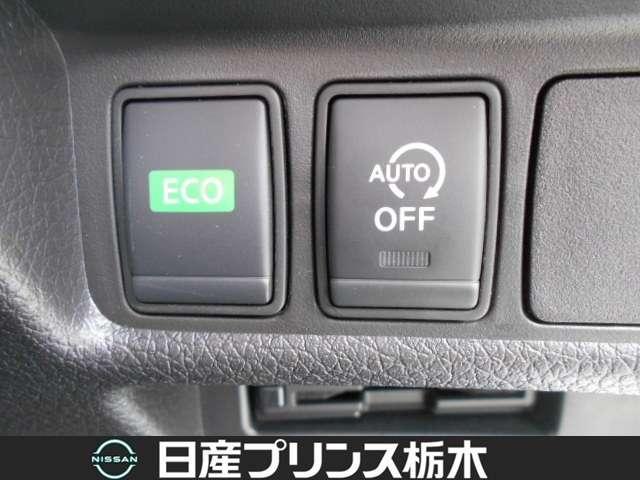 20Xi レザーエディション Vセレクション 2列車 4WD 当社試乗車 メモリーナビ・アラウンドビューモニター・ドライブレコーダー前後・ETC2.0・スマートルームミラー・シートヒーター・アイドリングストップ・LEDライト・18インチアルミ(16枚目)