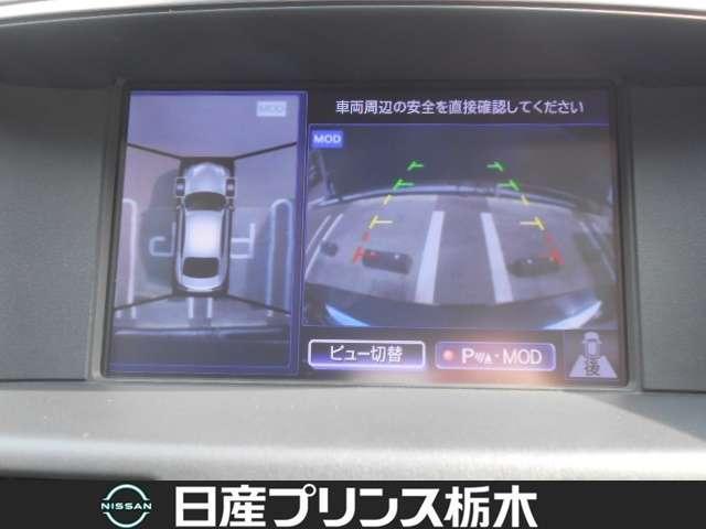 ベースグレード HDDナビ・フルセグTV・DVD再生・アラウンドビューモニター・クルーズコントロール・ETC・インテリキー・オートエアコン・パワーシート・助手席オットマン・LEDライト・18インチアルミ(5枚目)