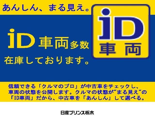 ベースグレード HDDナビ・フルセグTV・DVD再生・アラウンドビューモニター・クルーズコントロール・ETC・インテリキー・オートエアコン・パワーシート・助手席オットマン・LEDライト・18インチアルミ(47枚目)