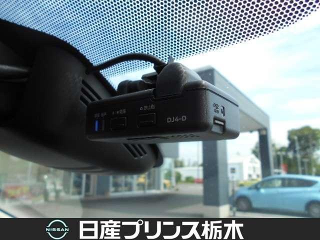 e-パワー ハイウェイスターV メモリーナビ・後席モニター・アラウンドビューモニター・プロパイロット・ETC・スマートルームミラー・ドライブレコーダー・シートヒーター・両側オートスライドドア・LEDライト・15インチアルミ(11枚目)