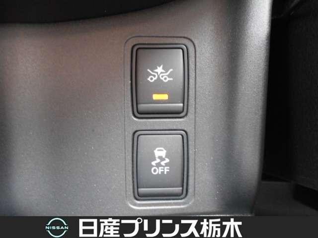 e-パワー ハイウェイスターV メモリーナビ・後席モニター・アラウンドビューモニター・プロパイロット・ETC・スマートルームミラー・ドライブレコーダー・シートヒーター・両側オートスライドドア・LEDライト・15インチアルミ(16枚目)