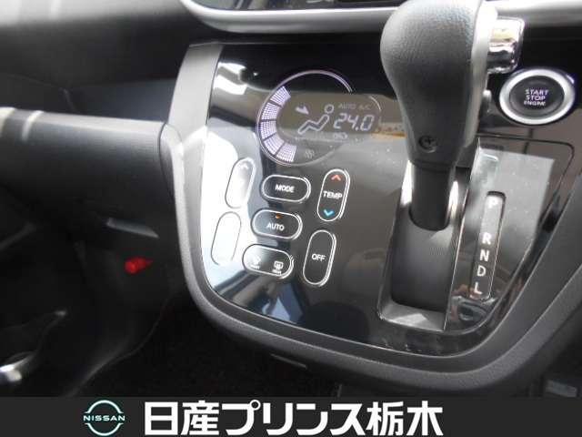 ハイウェイスター X メモリーナビ・フルセグTV・CDチューナー・アラウンドビューモニター・ETC・インテリキー・オートエアコン・片側オートスライドドア・アイドリングストップ・称津軽減・LEDライト・14インチアルミ(11枚目)