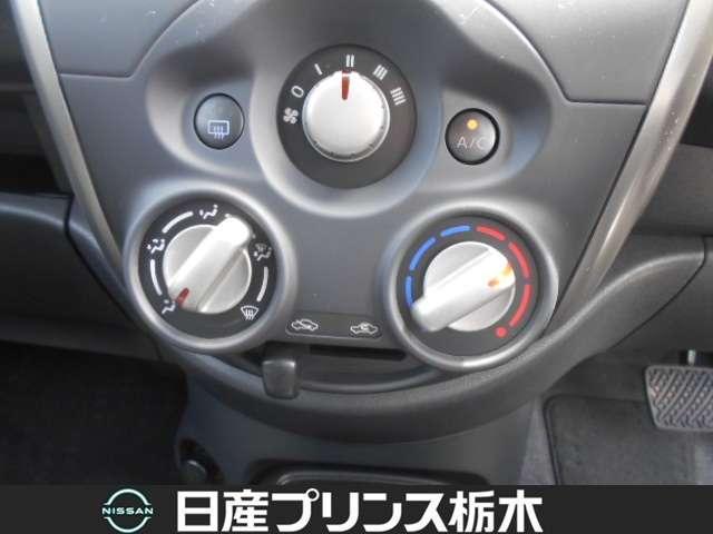 X Vセレクション メモリーナビ・フルセグTV・CD・AM/FMチューナー・インテリジェントキー・マニュアルエアコン・アイドリングストップ・横滑り防止装置(14枚目)