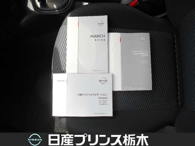 X Vセレクション メモリーナビ・フルセグTV・CD・AM/FMチューナー・インテリジェントキー・マニュアルエアコン・アイドリングストップ・横滑り防止装置(19枚目)