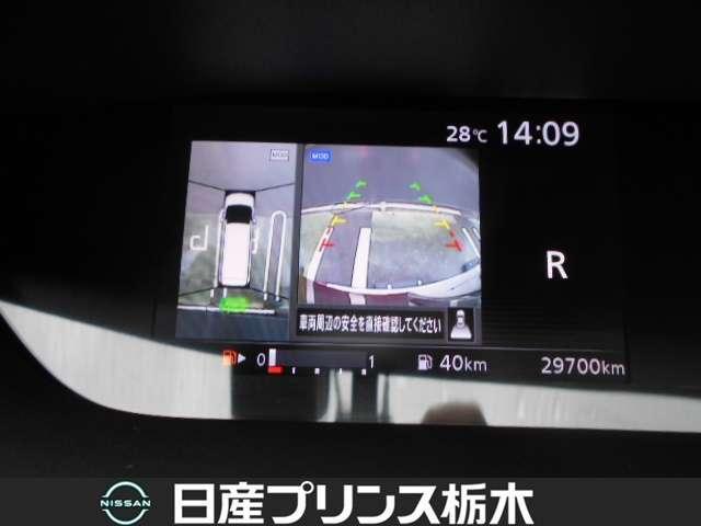 ハイウェイスターG メモリーナビ・アラウンドビューモニター・クルーズコントロール・ETC・後席モニター・ドライブレコーダー・両側オートスライドドア・アイドリングストップ・衝突軽減・LEDライト・16インチアルミ(5枚目)