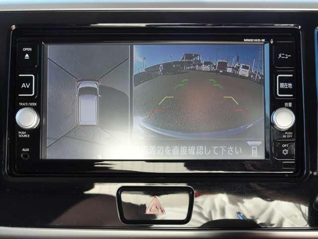 ボレロ メモリーナビ・フルセグTV・DVD再生・アラウンドビューモニター・インテリキー・オートエアコン・アイドリングストップ・片側オートスライドドア・衝突軽減・横滑り防止装置・14インチアルミ(2枚目)