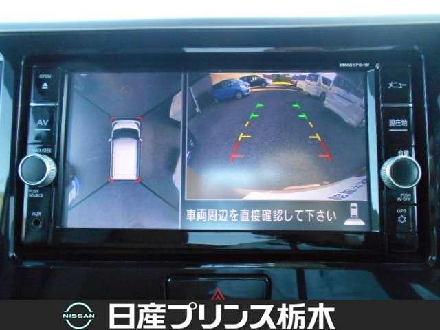 ハイウェイスター Gターボ メモリーナビ・フルセグTV・DVD再生・アラウンドビューモニター・クルーズコントロール・インテリキー・オートエアコン・アイドリングストップ・両側オートスライドドア・LEDライト・15インチアルミ(6枚目)