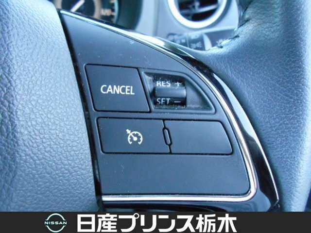 ハイウェイスター Gターボ メモリーナビ・フルセグTV・DVD再生・アラウンドビューモニター・クルーズコントロール・インテリキー・オートエアコン・アイドリングストップ・両側オートスライドドア・LEDライト・15インチアルミ(7枚目)