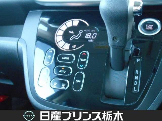 ハイウェイスター Gターボ メモリーナビ・フルセグTV・DVD再生・アラウンドビューモニター・クルーズコントロール・インテリキー・オートエアコン・アイドリングストップ・両側オートスライドドア・LEDライト・15インチアルミ(9枚目)