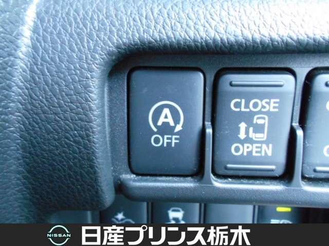 ハイウェイスター Gターボ メモリーナビ・フルセグTV・DVD再生・アラウンドビューモニター・クルーズコントロール・インテリキー・オートエアコン・アイドリングストップ・両側オートスライドドア・LEDライト・15インチアルミ(10枚目)