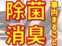 X Vセレクション アラウンドビューM ワンオーナー 社外メモリーナビ・フルセグTV・DVD再生・両側オートスライドドア・インテリキー・オートエアコン・アイドリングストップ・衝突軽減・横滑り防止装置・14インチアルミ(2枚目)