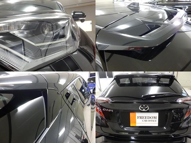 トヨタ C-HR G-T メタリックスタイル Bi-Beam 本革 ナビ地デジ