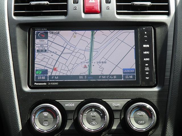2.0iアイサイト 4WD バックカメラ SDナビ地デジ(17枚目)