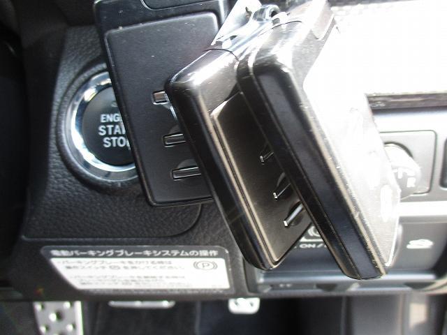 2.5GT Sパッケージ 4WD Pスタート Bカメラ(20枚目)