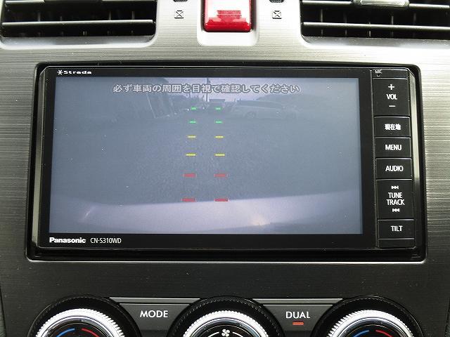 2.0i-L アイサイト 4WD Pスタート Bカメラ(18枚目)