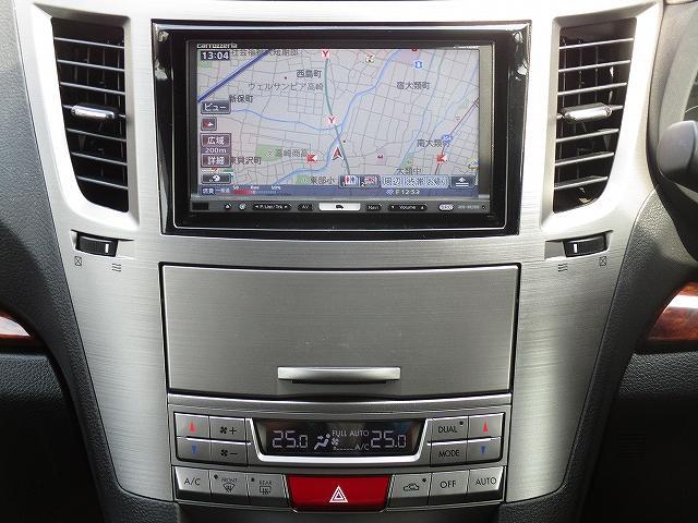 2.5i Lパッケージ 4WD プッシュスタート HDDナビ(17枚目)