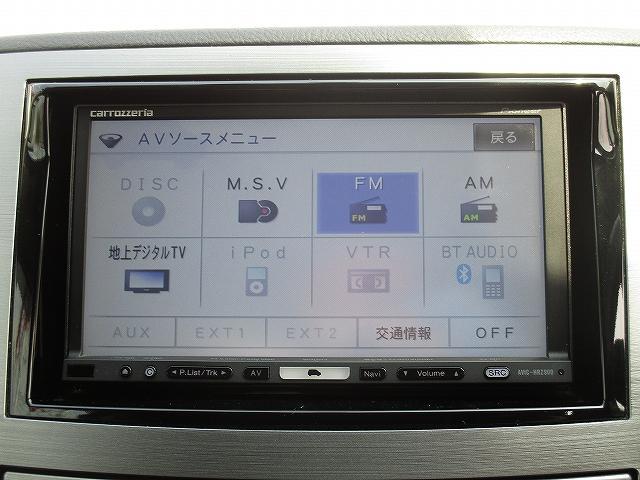 2.5i Lパッケージ 4WD プッシュスタート HDDナビ(20枚目)