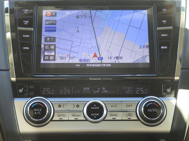 リミテッド 4WD 革席 8インチSDナビ プッシュスタート(17枚目)