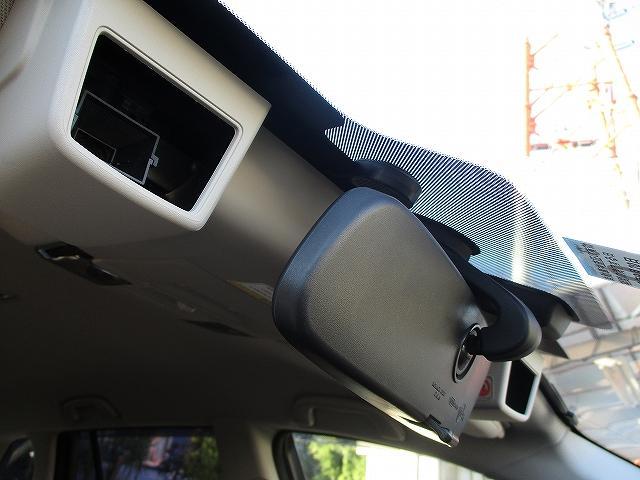 2.5iアイサイト 4WD プッシュスタート バックカメラ ビルトインETC HDDナビ地デジ 電動シート 盗難防止装置 横滑り防止装置 サイド・カーテンエアバッグ オートライト フォグランプ 純正17インチAW 後期(22枚目)