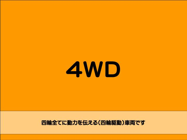 2.5iアイサイト 4WD プッシュスタート バックカメラ ビルトインETC HDDナビ地デジ 電動シート 盗難防止装置 横滑り防止装置 サイド・カーテンエアバッグ オートライト フォグランプ 純正17インチAW 後期(56枚目)