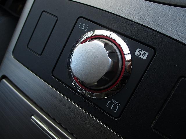 2.5i Lパッケージリミテッド 4WD プッシュスタート バックカメラ HDDナビ地デジ ETC 両側電動シート サイド・カーテンエアバッグ 横滑り防止装置 盗難防止装置 オートライト HID フォグランプ 純正17インチAW(21枚目)