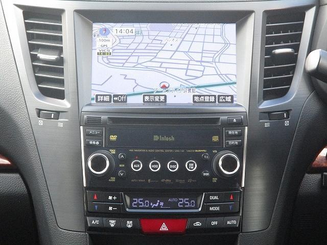 2.5i Lパッケージ 4WD マッキントッシュ 8インチモニターHDDナビ地デジ プッシュスタート バックカメラ ETC 両側電動シート 盗難防止装置 横滑り防止装置 サイド・カーテンエアバッグ オートライト HID(17枚目)