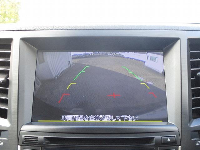 2.5i Lパッケージ 4WD マッキントッシュ 8インチモニターHDDナビ地デジ プッシュスタート バックカメラ ETC 両側電動シート 盗難防止装置 横滑り防止装置 サイド・カーテンエアバッグ オートライト HID(18枚目)