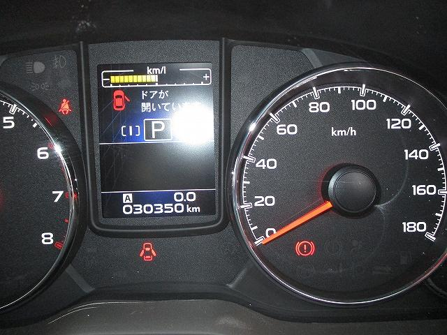 2.5i Bスポーツアイサイト Gパッケージ 4WD ワンオーナー 8インチモニターHDDナビ地デジ プッシュスタート ETC パドルシフト ハーフレザーシート 両側電動シート 盗難防止装置 横滑り防止装置 オートライト 純正17インチAW 後期(25枚目)