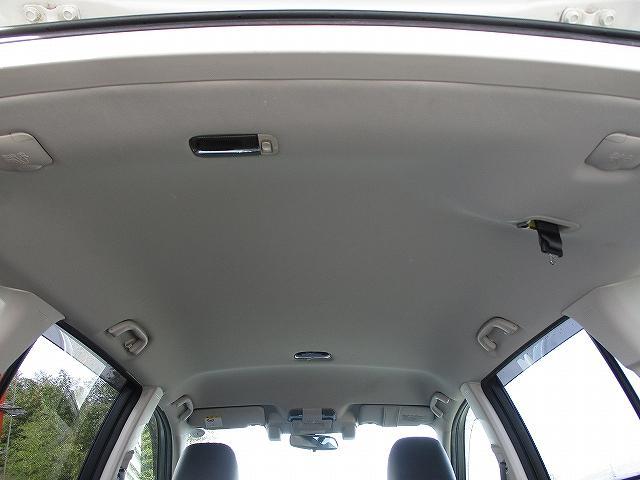 2.5i Bスポーツアイサイト Gパッケージ 4WD ワンオーナー 8インチモニターHDDナビ地デジ プッシュスタート ETC パドルシフト ハーフレザーシート 両側電動シート 盗難防止装置 横滑り防止装置 オートライト 純正17インチAW 後期(35枚目)