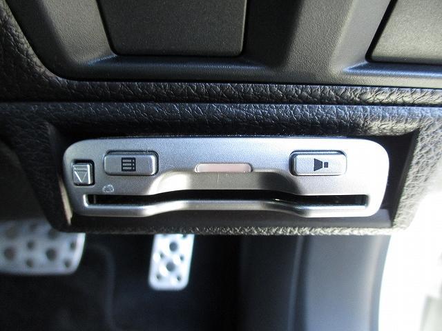 2.5i Bスポーツアイサイト Gパッケージ 4WD タイミングチェーン プッシュスタート バックカメラ ETC SDナビ地デジ ハーフレザーシート 電動シート 盗難防止装置 横滑り防止装置 オートライト HID フォグランプ 純正17AW 後期(20枚目)