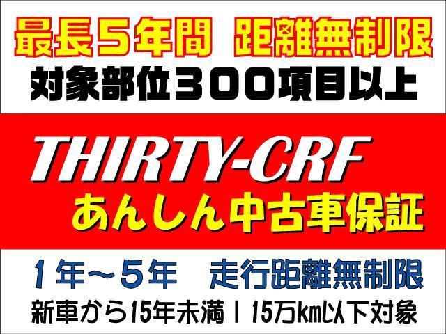 2.5iアイサイト Lパッケージ 4WD STIフロント・サイドリップスポイラー フルエアロ フリップダウンモニター プッシュスタート ETC ドライブレコーダー オートライト HID フォグランプ RAYS18インチAW 後期(64枚目)