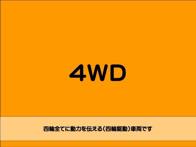 2.0XフィールドリミテッドII 4WD フルエアロ サンルーフ プッシュスタート バックカメラ HDDナビ地デジ ETC 両側電動シート シートヒーター サイド・カーテンエアバッグ 横滑り防止装置 盗難防止装置 純正17インチAW(56枚目)
