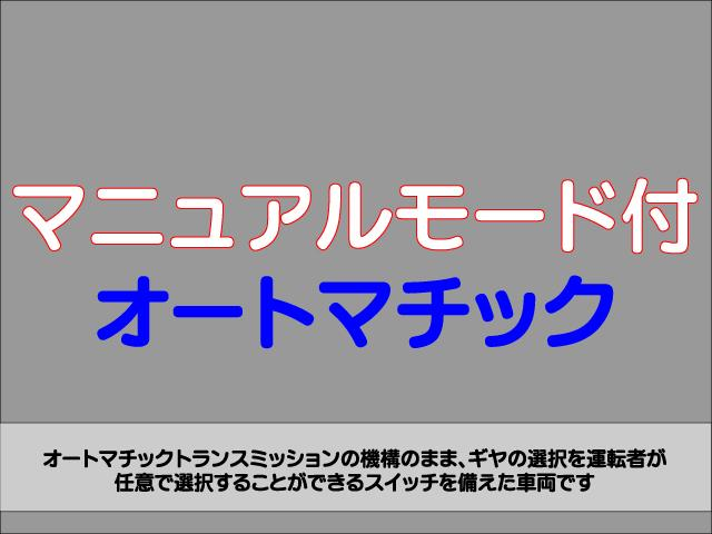 2.0i-S 4WD プッシュスタート HDDナビTV DVD再生 CDプレーヤー ビルトインETC 盗難防止装置 デュアルフルオートエアコン HIDヘッドライト フォグランプ フルエアロ 社外18インチAW(55枚目)