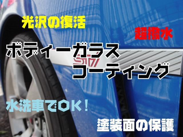 2.0i-S 4WD プッシュスタート HDDナビTV DVD再生 CDプレーヤー ビルトインETC 盗難防止装置 デュアルフルオートエアコン HIDヘッドライト フォグランプ フルエアロ 社外18インチAW(66枚目)
