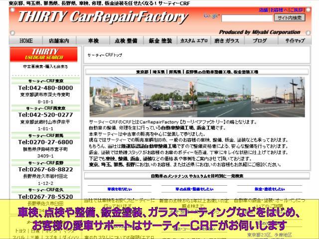 2.0i-S 4WD プッシュスタート HDDナビTV DVD再生 CDプレーヤー ビルトインETC 盗難防止装置 デュアルフルオートエアコン HIDヘッドライト フォグランプ フルエアロ 社外18インチAW(74枚目)
