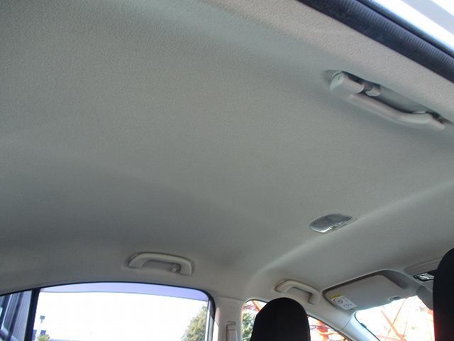 2.0iアイサイト 4WD タイミングチェーン アイサイトVer3 プッシュスタート バックカメラ ETC SDナビ地デジ 盗難防止装置 サイド・カーテンエアバッグ パドルシフト オートライト HID 純正16AW 後期(36枚目)