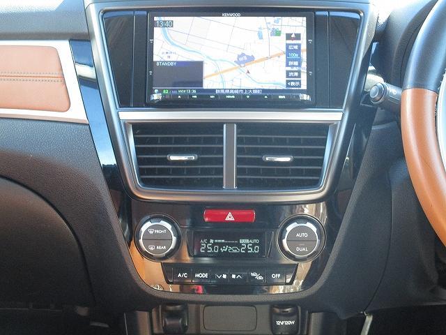 2.5iアイサイト 4WD タイミングチェーン フリップダウンモニター プッシュスタート バックカメラ SDナビ地デジ ETC シートヒーター 横滑り防止装置 サイド・カーテンエアバッグ オートライト 純正17インチAW(17枚目)
