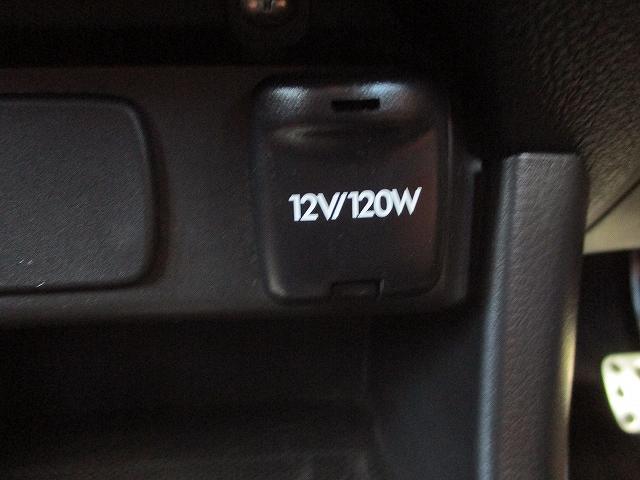 2.5iアイサイト 4WD タイミングチェーン フリップダウンモニター プッシュスタート バックカメラ SDナビ地デジ ETC シートヒーター 横滑り防止装置 サイド・カーテンエアバッグ オートライト 純正17インチAW(43枚目)