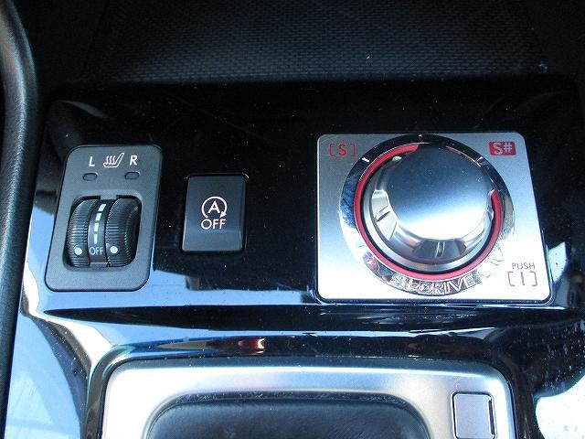 2.5iアイサイト 4WD タイミングチェーン フリップダウンモニター プッシュスタート バックカメラ SDナビ地デジ ETC シートヒーター 横滑り防止装置 サイド・カーテンエアバッグ オートライト 純正17インチAW(44枚目)