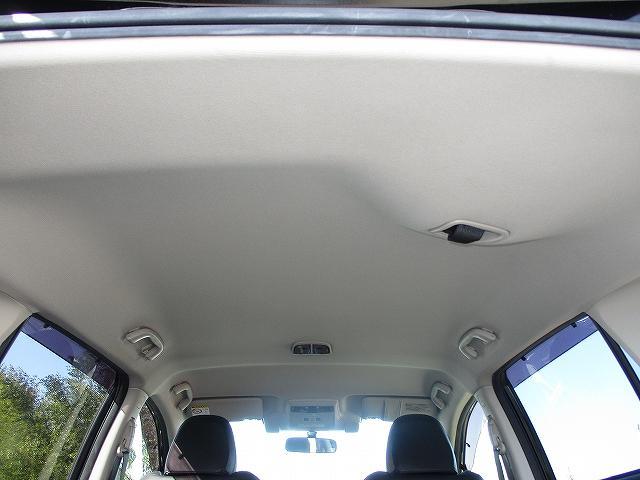 2.0GT-Sアイサイト 4WD タイミングチェーン フルエアロ アイサイトVer3 フルレザーシート SDナビ プッシュスタート ETC シートヒーター 盗難防止装置 横滑り防止装置 ABS LEDヘッドライト オートライト(36枚目)