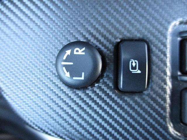 2.0GT-Sアイサイト 4WD タイミングチェーン フルエアロ アイサイトVer3 フルレザーシート SDナビ プッシュスタート ETC シートヒーター 盗難防止装置 横滑り防止装置 ABS LEDヘッドライト オートライト(44枚目)