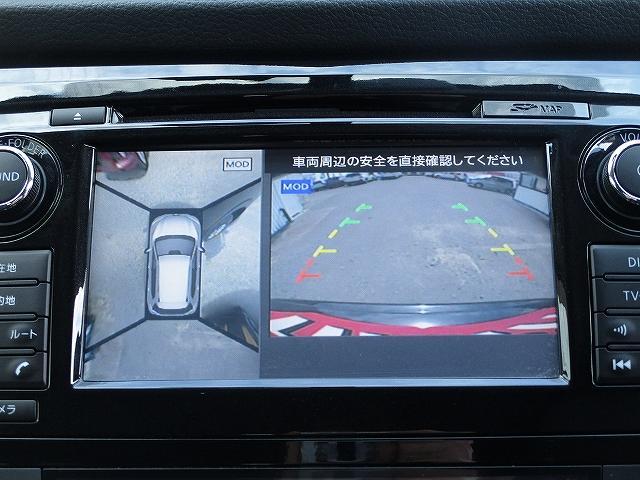 20Xt エマージェンシーブレーキパッケージ アラウンドビューモニター フルレザーシート プッシュスタート バックカメラ シートヒーター 純正SDナビゲーション ETC 横滑り防止装置 盗難防止装置 クルーズコントロール LEDヘッドライト(18枚目)
