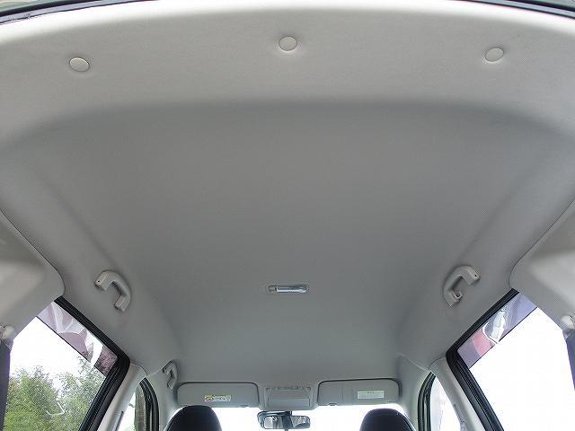 20Xt エマージェンシーブレーキパッケージ アラウンドビューモニター フルレザーシート プッシュスタート バックカメラ シートヒーター 純正SDナビゲーション ETC 横滑り防止装置 盗難防止装置 クルーズコントロール LEDヘッドライト(36枚目)