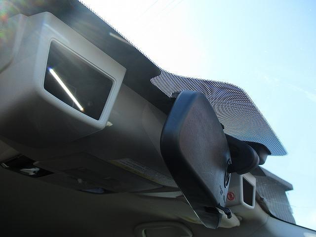 2.5iアイサイト Sパッケージ 4WD BIGX8インチモニターHDDナビ フルレザーシート プッシュスタート バックカメラ シートヒーター 両側電動シート 盗難防止装置 横滑り防止装置 追従機能付クルーズコントロール HID 後期(22枚目)