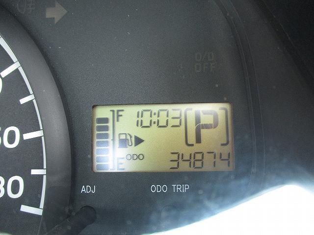 DX ワンオーナー ETC車載器 CDプレーヤー エアコン レギュラーガソリン仕様車 パワーステアリング ABS 運転席・助手席エアバッグ ハロゲンヘッドライト 純正13インチスチールホイール ドアバイザー(25枚目)
