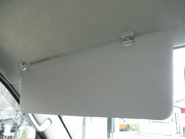 DX ワンオーナー ETC車載器 CDプレーヤー エアコン レギュラーガソリン仕様車 パワーステアリング ABS 運転席・助手席エアバッグ ハロゲンヘッドライト 純正13インチスチールホイール ドアバイザー(39枚目)