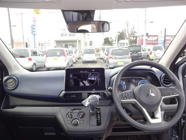 見開き角が広く運転席から見やすい!爽快感と安心感が広がります!