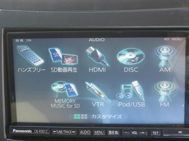 RS ドライブレコーダー ETC ナビ アルミホイール オートクルーズコントロール Bluetooth USB ミュージックサーバー スマートキー 電動格納ミラー MT スマキー 盗難防止システム クルコン(4枚目)